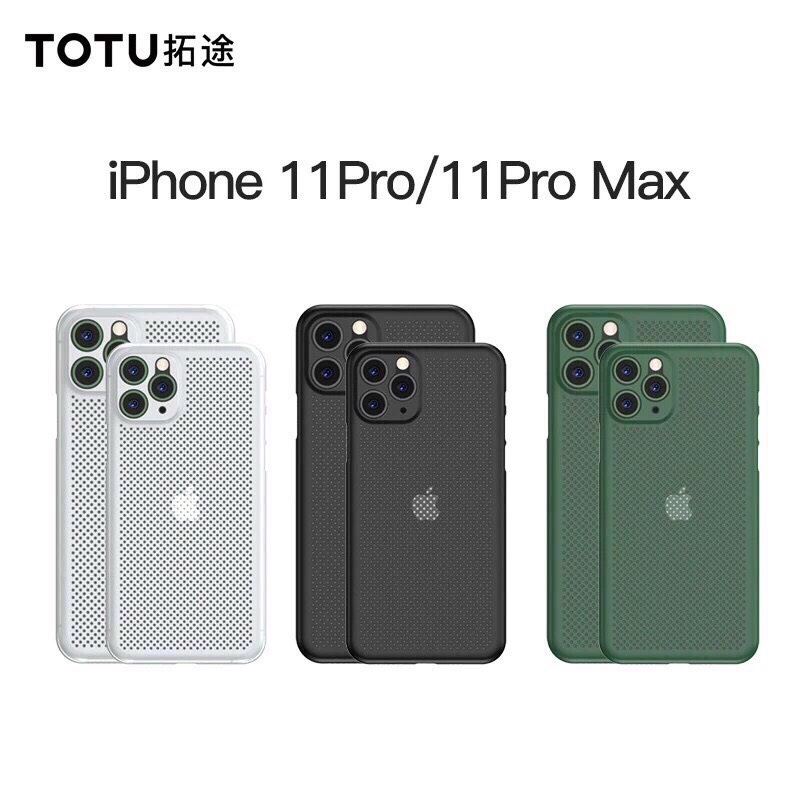 ỐP LƯNG TOTU IPHONE PRO/ PRO MAX
